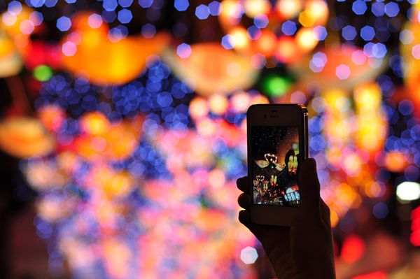 Shanghai Lantern Festival