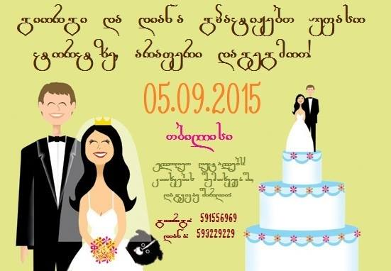 Final - Save the Date